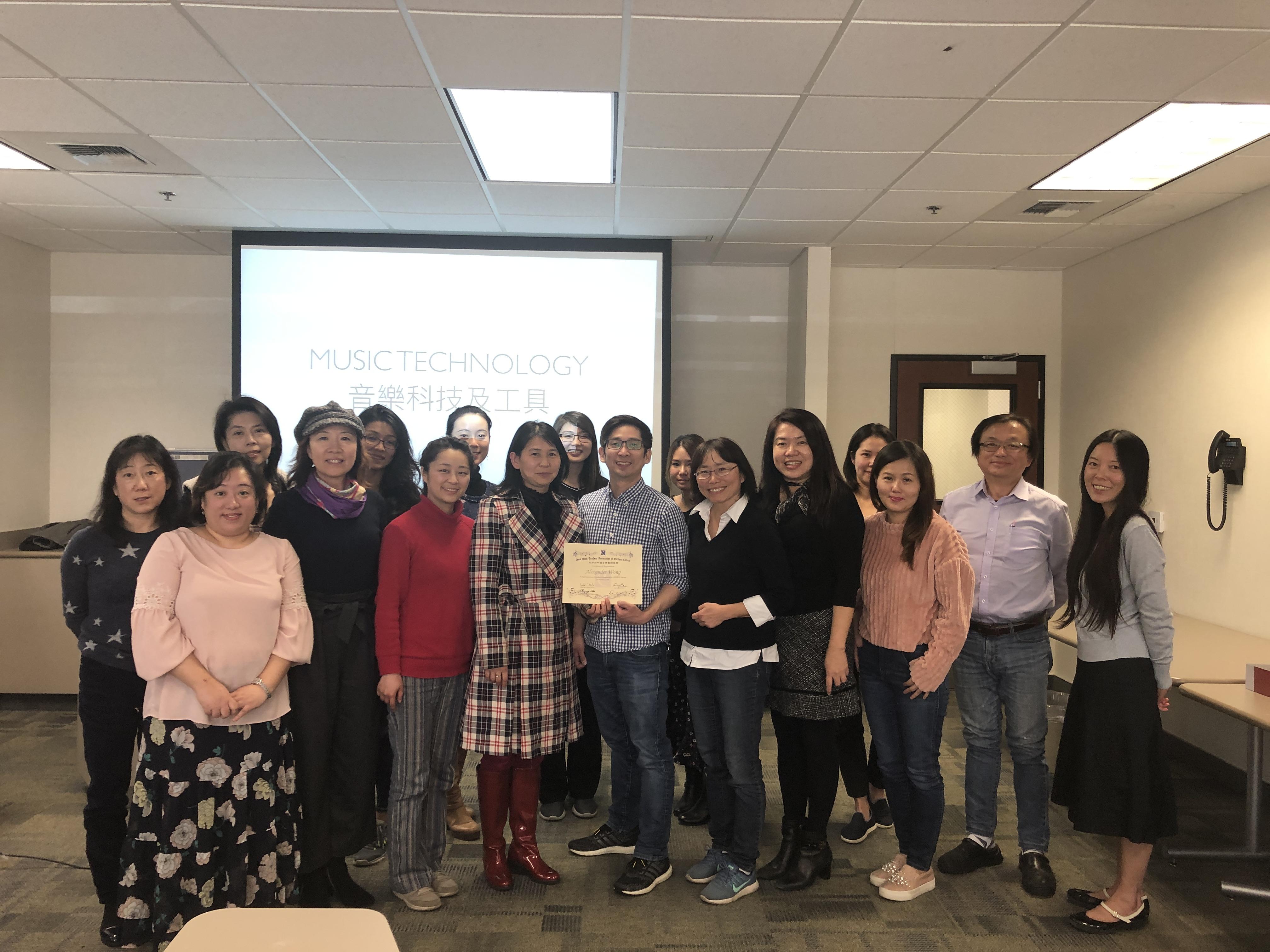 12/3 Alex Wong lecture photos