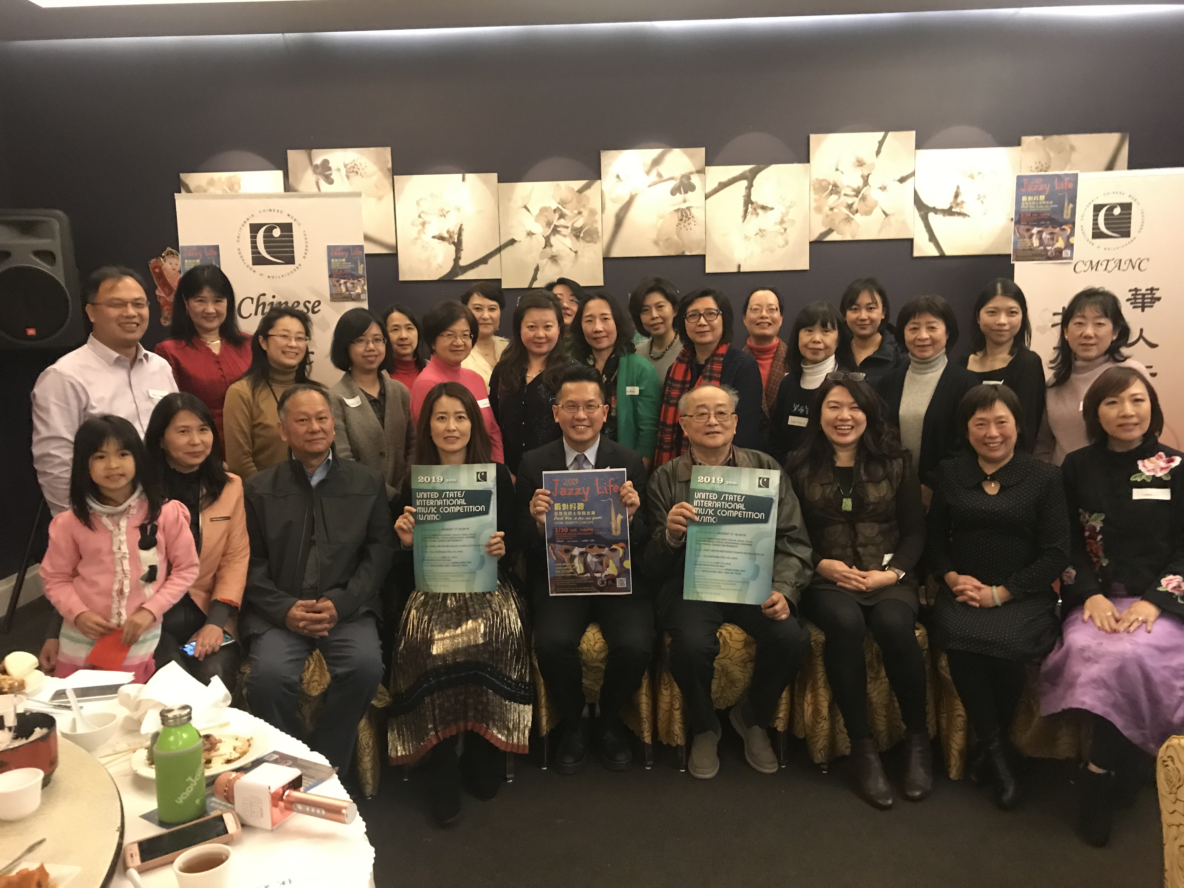 Chinese New Year Party 新春活動 Feb/18/2019